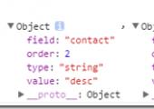 列表组件抽象(3):分页和排序管理说明