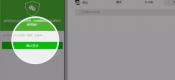 微信网页开发者工具发布