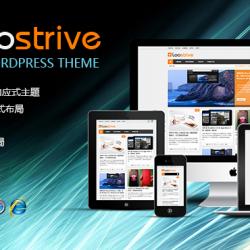 洛米Loostrive1.2.8原创响应式wordpress杂志中文主题
